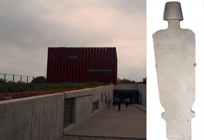 Troya Müzesinde Bir Çanakkale Şehidi'nin Mezar Taşı (Ahmet Yurttakal)