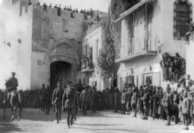 Elveda Zeytindağı –  100.Yıl Dönümü'nde Kudüs'ün Kaybını Yeniden Değerlendirmek (Tuncay Yılmazer)