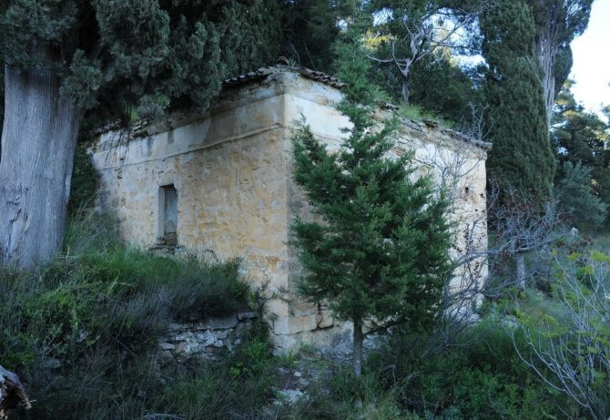 Tarihi Yarımadada Unutulmuş Bir İsim ve Zamana Direnen Bir Mekân Saka Baba Dergahı (İsmail Sabah)